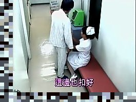 japanese nurse hidden cam